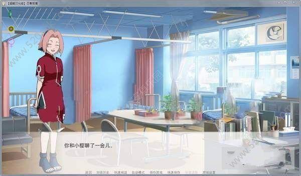 火影同人忍者后宫必赢亚洲56.net下载必赢亚洲56.net手机版版  v1.0.0图2