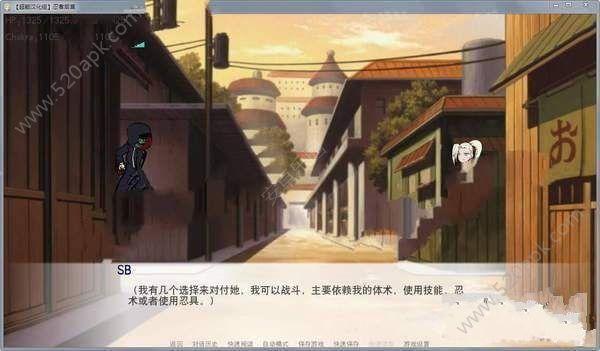 火影同人忍者后宫必赢亚洲56.net下载必赢亚洲56.net手机版版  v1.0.0图3