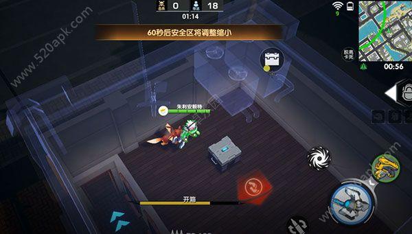彩弹派对安卓游戏官网下载公测版图片1