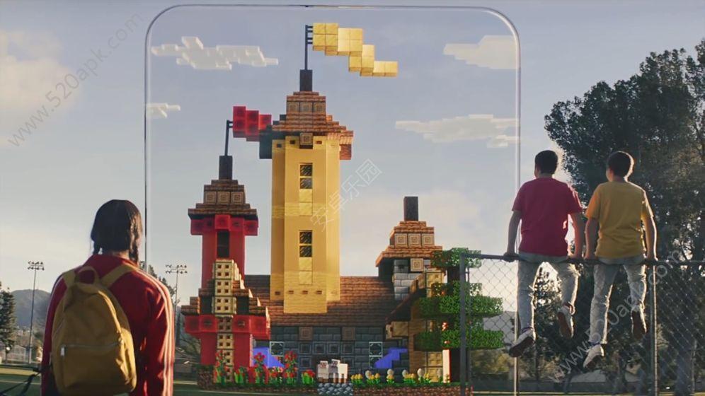 网易我的世界地球AR官方安卓测试版(Minecraft Earth)  v2019.0823.16.0图2