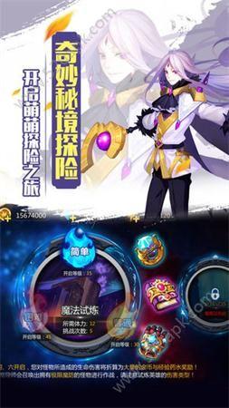 魔卡契约手游官网版下载  v1.0图1