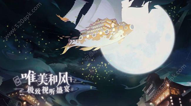 网易阴阳师百闻牌手游下载官网版(代号SSR)图片1