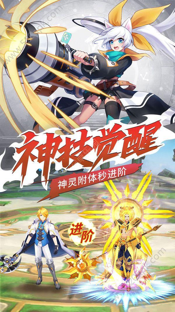 骑士之心自由之翼手游官方下载最新版图片2