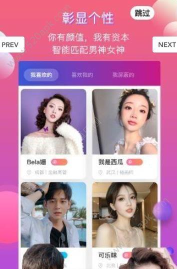 甜心芭比app图3