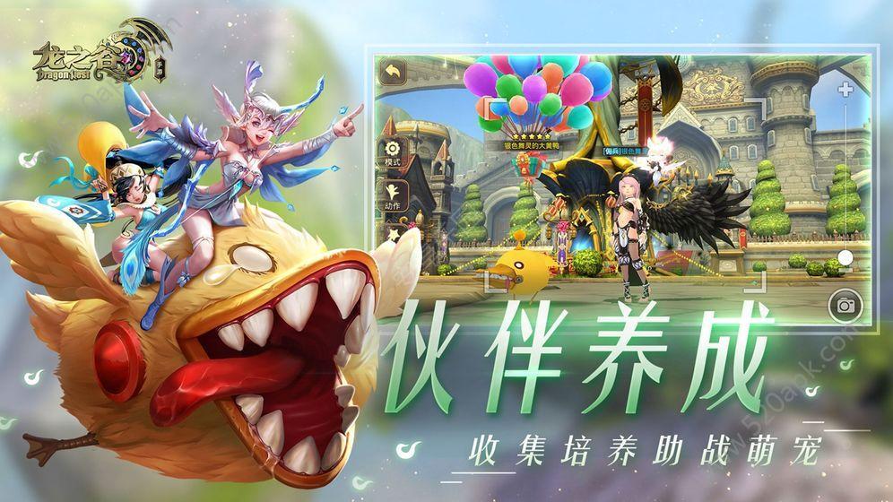 腾讯龙之谷世界手游官网安卓版  v1.0图3