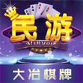 民游棋牌app
