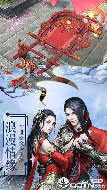 踏剑仙域安卓游戏官网版  v1.0图3