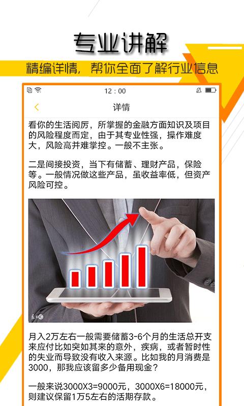 宏信速贷app手机版下载  v1.0图3