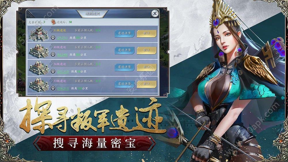 大战三国正版手游官网版下载  v1.0图2