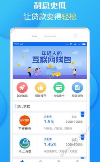 斗米钱包官方app最新版下载  v1.0图3