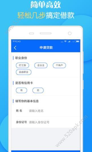 斗米钱包官方app最新版下载图片1