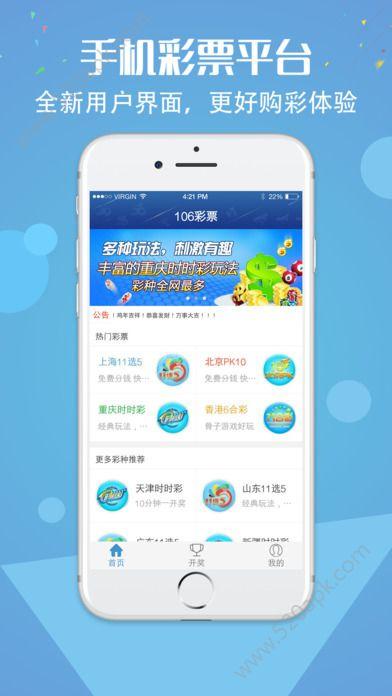 斗米钱包官方app最新版下载  v1.0图1