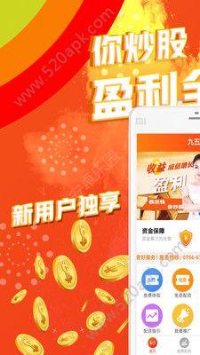百亿配资app官方手机版下载  v1.0.0图1