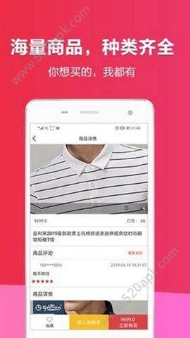 佳乐拼官方app最新版下载  v1.1图1