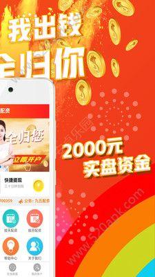 百亿配资app官方手机版下载  v1.0.0图2