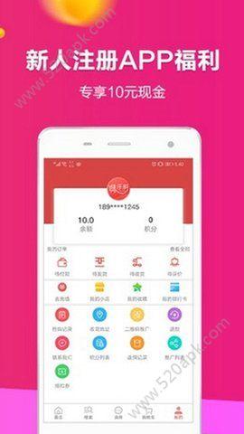 佳乐拼官方app最新版下载  v1.1图3