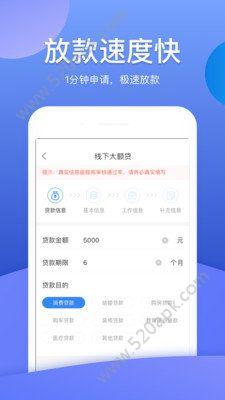 珍珠呗系列借款app最新版下载图片1