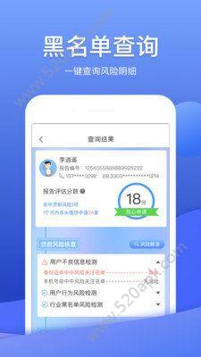 珍珠呗系列借款app最新版下载  v1.2.5图1