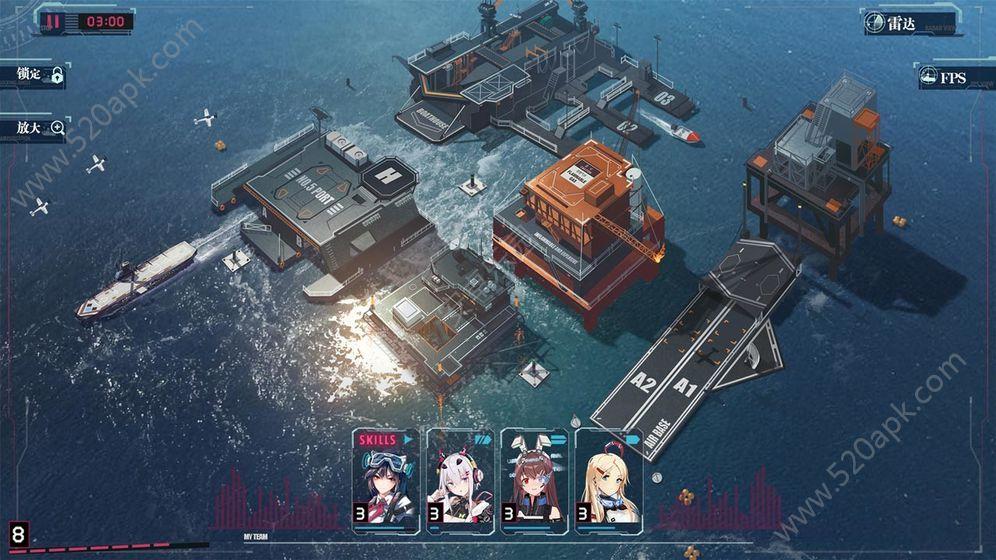 代号海岸线官网版下载游戏图片2