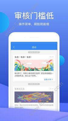 珍珠呗系列借款app最新版下载  v1.2.5图2