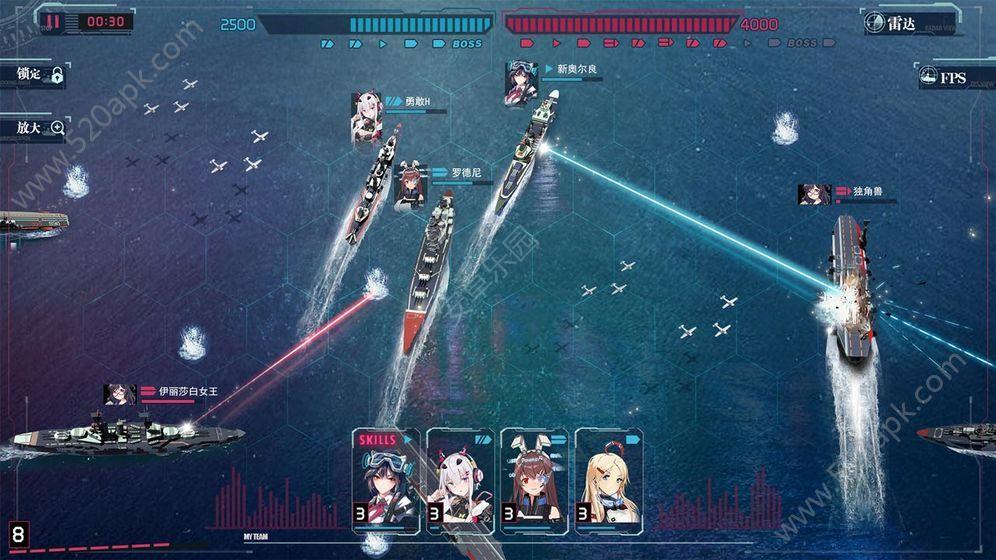 代号海岸线官网版下载游戏  v1.0图1