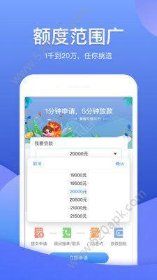 珍珠呗系列借款app最新版下载  v1.2.5图3
