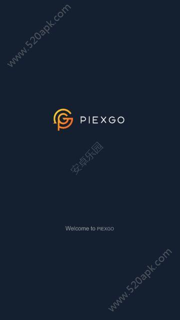 PIEXGO披萨狗交易所app官网下载  v1.1.0图1