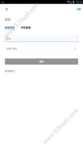 BBE交易平台app官网下载  v1.5.0图1