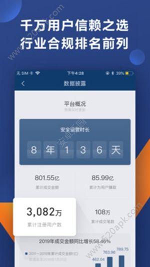 备备金宝app下载手机版  v1.0图1