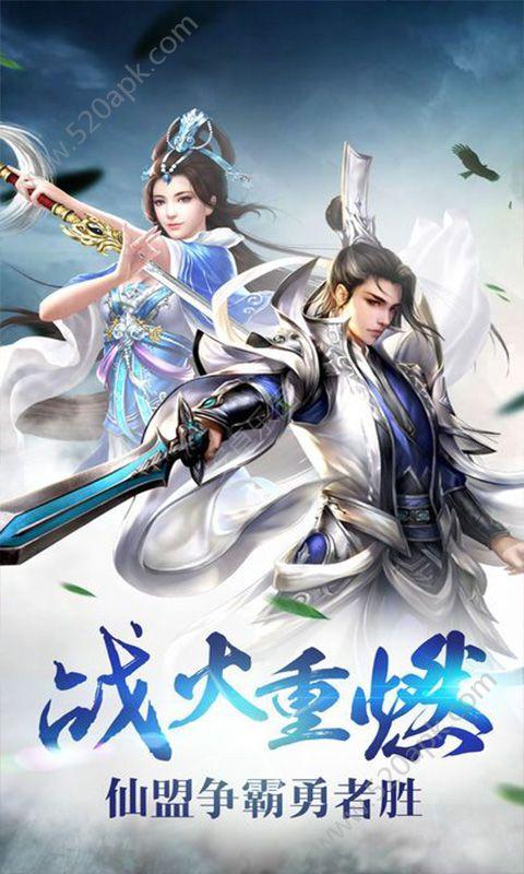 九州幻梦手游官方安卓正式版  v1.0图1
