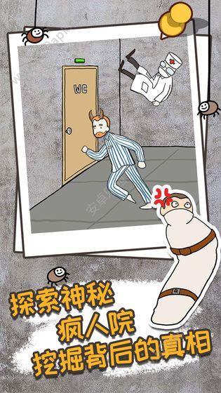 逃离医院不容易必赢亚洲56.net下载必赢亚洲56.net手机版版图片1