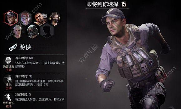 代号Future X腾讯游戏内测最新版官方下载  v1.0图3