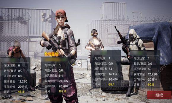 代号Future X腾讯游戏内测最新版官方下载  v1.0图1