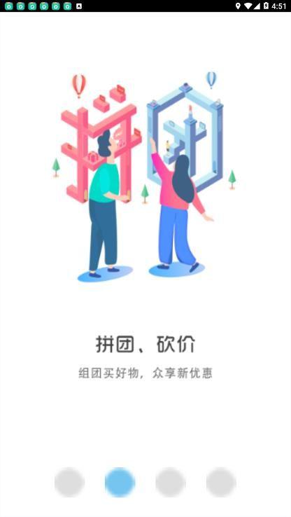 幸福织金app图2