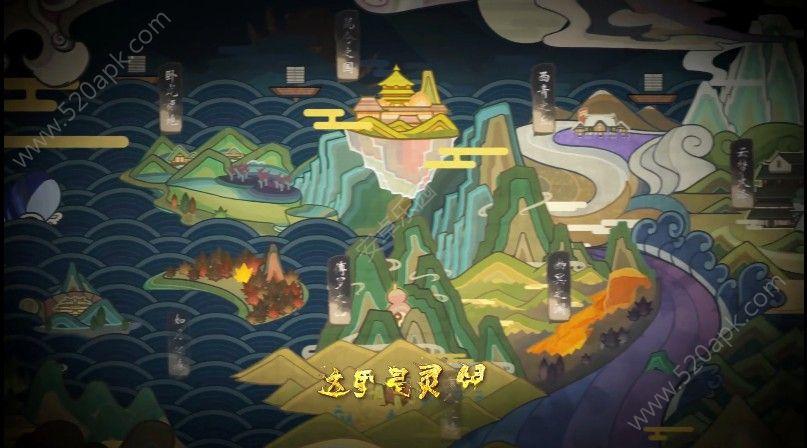 精灵食肆官网版安卓游戏下载图片1