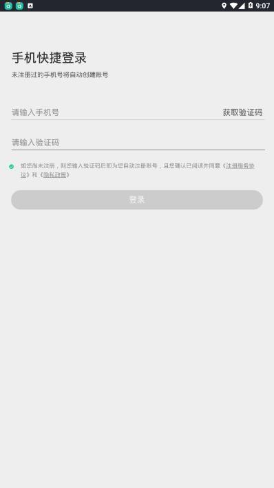 向钱冲贷款app官方版下载  v1.0.1图2
