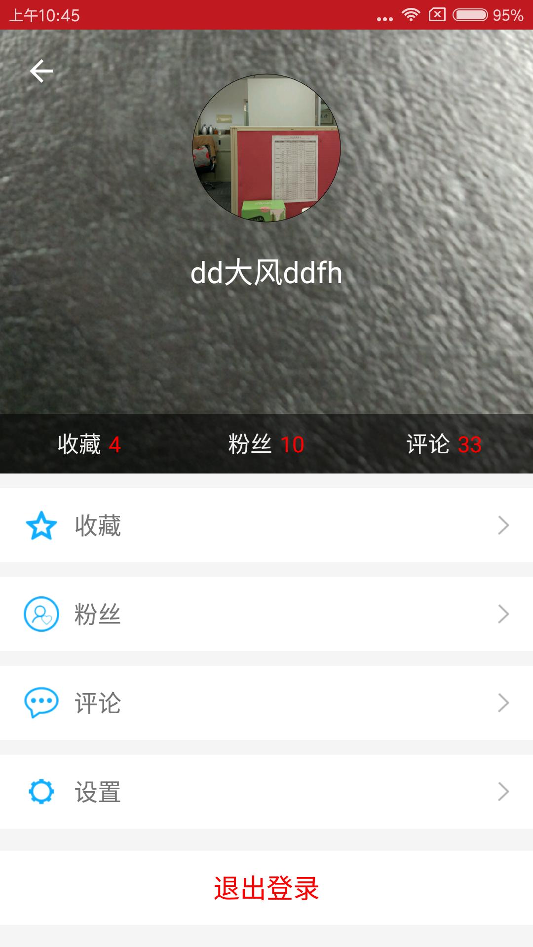 汽车短视频app最新手机版下载  v4.0图3
