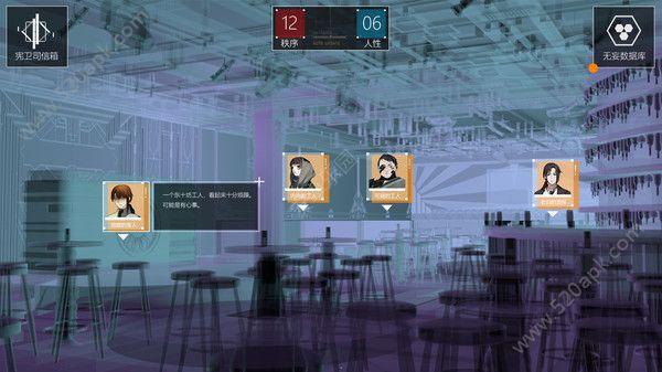 行界重构手机游戏安卓版  v1.1.0图3