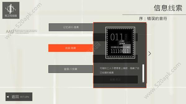 行界重构手机游戏安卓版  v1.1.0图1