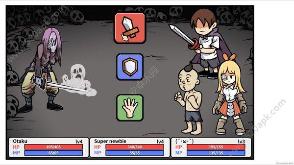 宅男的人间冒险手机游戏官方中文版(Otakus Adventure)图片1