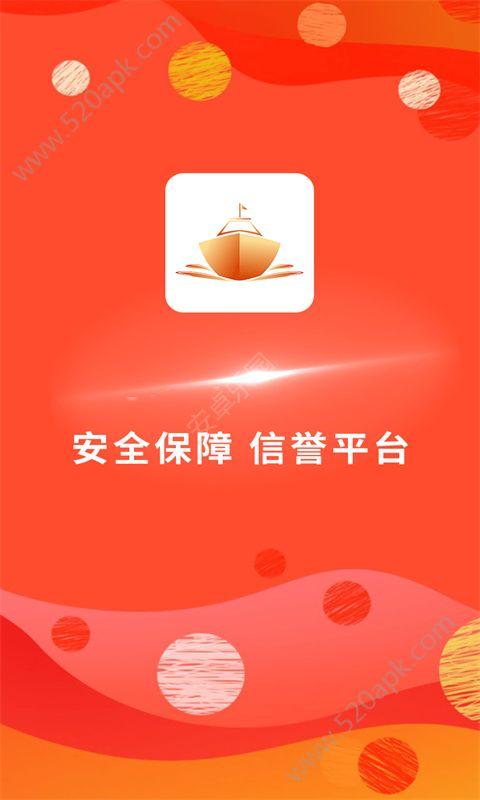365车展app官方最新版下载  v1.0.0图3