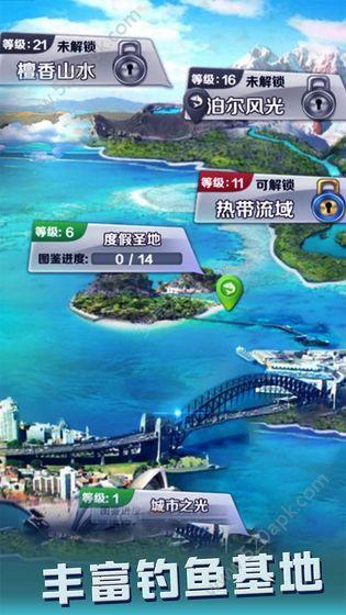 3D乐乐鱼App官方手机必赢亚洲56.net手机版版图片1