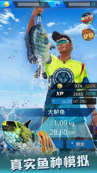 3D乐乐鱼App官方手机必赢亚洲56.net手机版版图片2