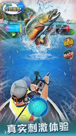 3D乐乐鱼App官方手机必赢亚洲56.net手机版版  v1.0图2