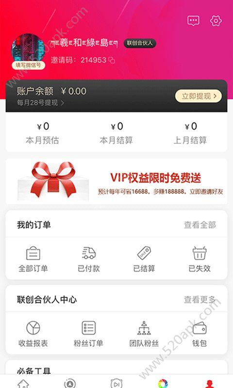 券富时代app下载官方手机版  v1.0.1图2
