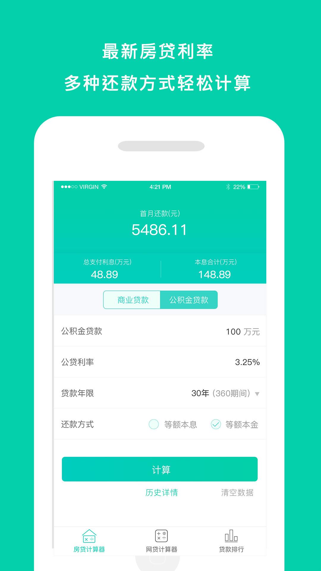 叫麻花app贷款入口官方版下载  v1.0图3