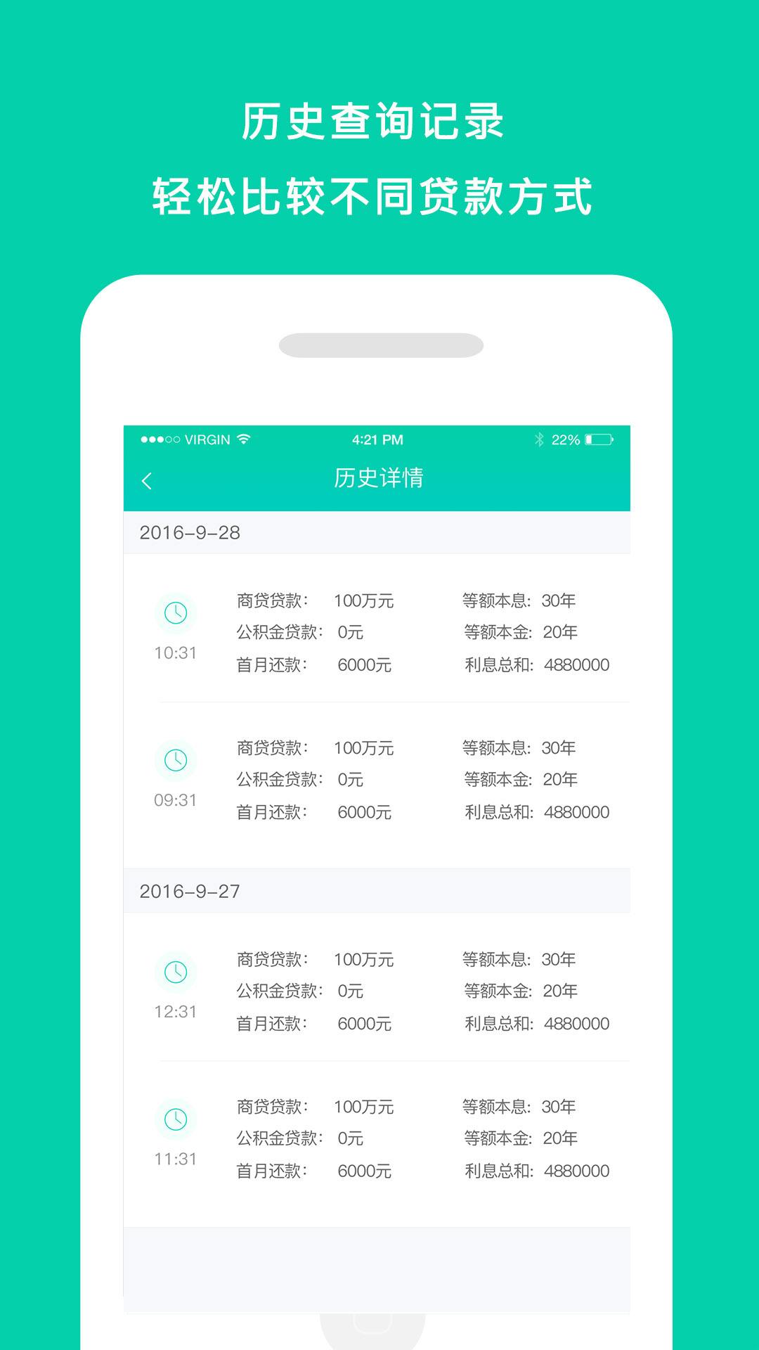叫麻花app贷款入口官方版下载图片1