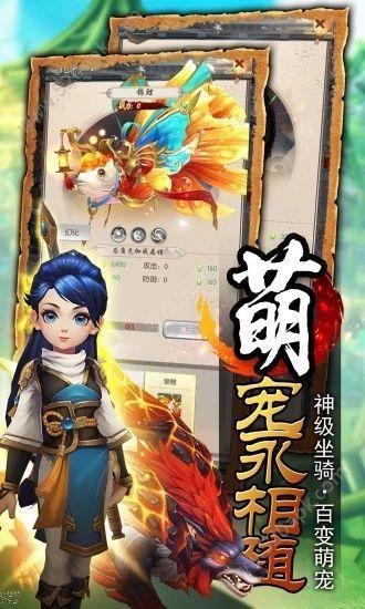 热血刀客之热血神剑官网版56net必赢客户端下载必赢亚洲56.net手机版地址  v1.0.4.000图3