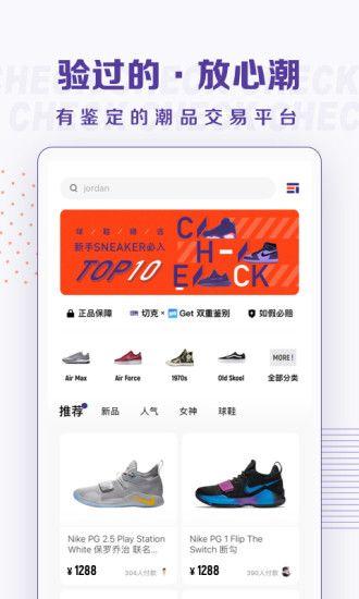 切克腾讯app官方版下载  v1.0.0图3