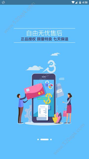 亿点诚品app图2